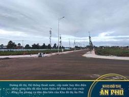 Dự án đầy tiềm năng 2021 - đất nền mặt tiền ngay trung tâm thành phố buôn ma thuột.