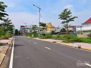 Bán đất khu dân cư Phi Long 5, DT 5x17m, giá 4,420 tỷ