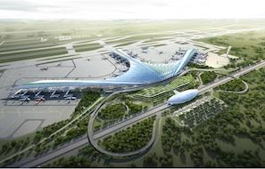 Cảng hàng không quốc tế Long Thành | Giới thiệu